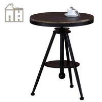 【AT HOME】美式1.8尺胡桃圓型升降休閒桌