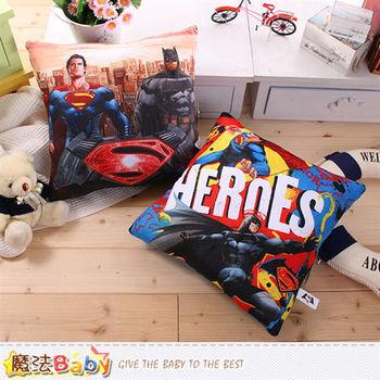 魔法Baby 抱枕 蝙蝠俠對超人 正義曙光電影授權正品方形抱枕~c0121
