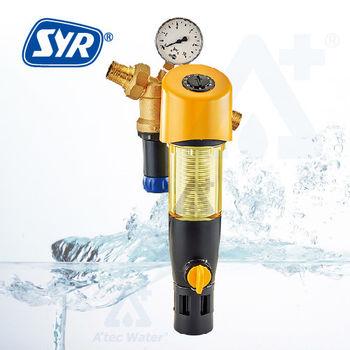 【德國SYR】德國前置過濾器SYR  Duo/德國手動反洗前置過濾器