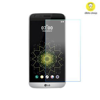 [快]【Dido shop】LG G5 鋼化玻璃膜 手機保護貼 (MG006-3)