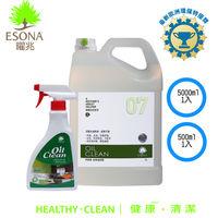 曜兆ESONA歐洲環保獎廚房清潔劑超值組