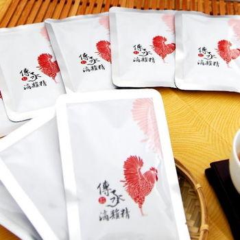 【傳承滴雞精】純正頂級紅羽土雞萃取(8包入)