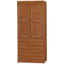 【時尚屋】[UZ6]富丞樟木色3x7衣櫥UZ6-127-5
