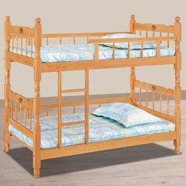 【時尚屋】[UZ6]成號3尺白木方柱全欄雙層床UZ6-114-2不含床墊