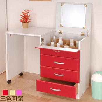 《CB》 創意多用伸縮化妝桌櫃