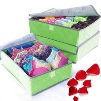 竹炭內衣褲小物收納盒3件組(7、16、24格各一)