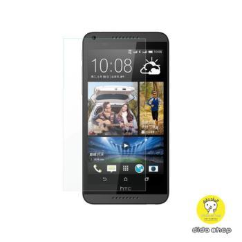 [快]【Dido shop】HTC Desire 816 5.5吋 專業超薄鋼化膜(MM005-3)