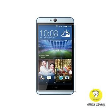 [快]【Dido shop】HTC Desire 826 鋼化玻璃膜 螢幕保護(MM015-3)
