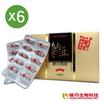 【味丹生技-公司貨】八合一納豆賜康 (30粒/盒)x6盒