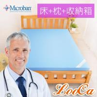 LooCa 美國抗菌系列記憶床墊12cm-雙人