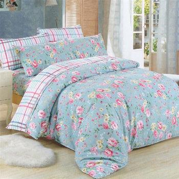【GALATEA】錦繡花園(柔絲絨雙人床包兩用被四件組)