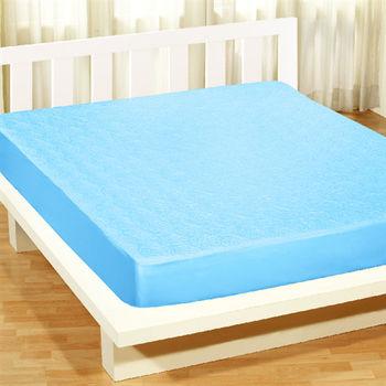 【GALATEA】台製雙人床包式專利防水保潔墊(3色選)