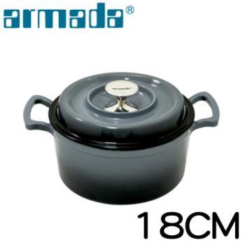 《armada》艾麗絲琺瑯鑄鐵鍋-灰18CM
