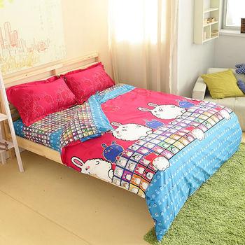 生活提案 精梳棉 時尚印染 雙人四件式被 套被床包組-小兔乖乖