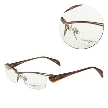 【Masaki Matsushima】復古眉框鈦金屬光學眼鏡(MF-1129 青銅/琥珀 眉框)
