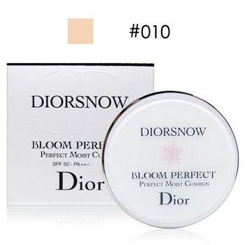 Dior 迪奧 光感氣墊粉餅組 (內含粉盒x1 +粉蕊15g x2入) #010亮白色