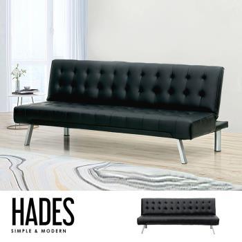 Hades 現代風新穎皮質沙發床(三色可選)【obis】