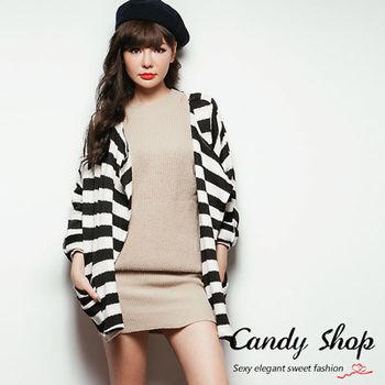 Candy小舖 休閒氣質條紋針織開襟雙口袋長袖外套