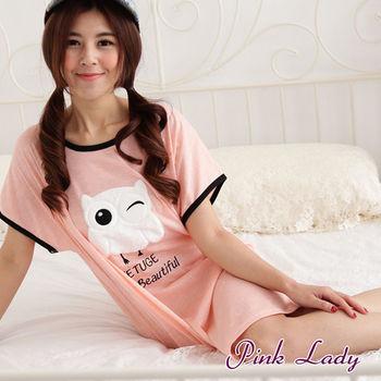 【PINK LADY】 動物園狂歡夜-棉柔連身短袖睡裙23-2(桔色)