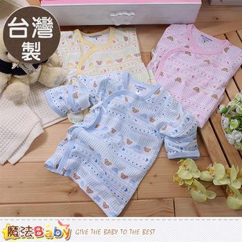 魔法Baby 嬰兒服飾 台灣製春夏薄款純棉護手肚衣~a16024