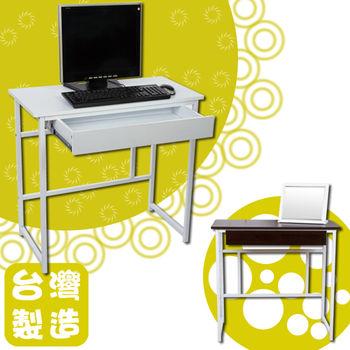 BuyJM湯米附抽屜工作桌/電腦桌(寬80公分)