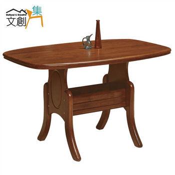 【文創集】巴爾摩 柚木色 4.2尺實木餐桌