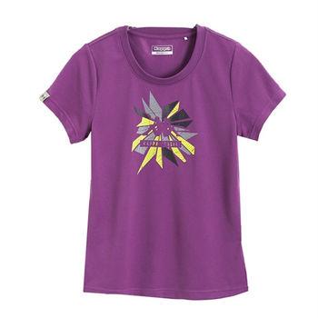 KAPPA義大利女吸濕排汗速乾KOOL DRY彩色短袖衫 炫紫