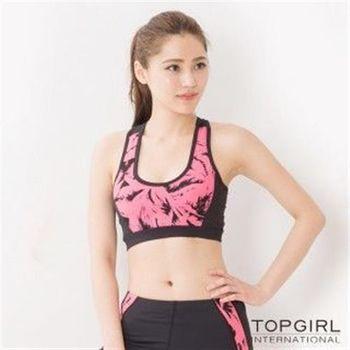 【TOP GIRL】運動甜心韻律布花短背心(粉橘)