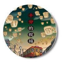 愛台灣吸水杯墊-十分幸福天燈