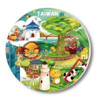 愛台灣吸水杯墊-美麗新台灣