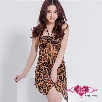 天使霓裳 泳衣 狂野驚豔 兩件式繞頸豹紋泳裝(黃豹F)