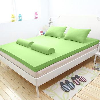 輕鬆睡-EzTek 波浪面竹炭感溫釋壓記憶床墊{單人加大10cm}繽紛多彩2色