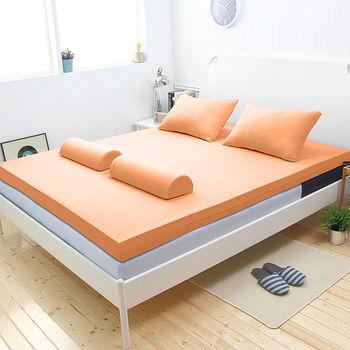 輕鬆睡-EzTek 波浪面竹炭感溫釋壓記憶床墊{單人10cm}繽紛多彩2色