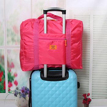 【韓版】插桿式兩用摺疊旅行手提袋 (3色)