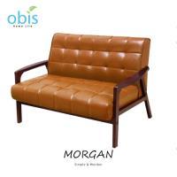 【obis】沙發/皮質沙發/雙人沙發 MORGAN 現代風造型雙人皮沙發