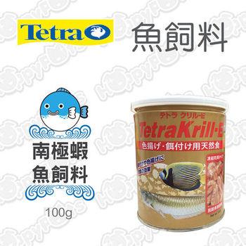【德彩Tetra】TJ100 天然乾燥南極蝦魚飼料-100g