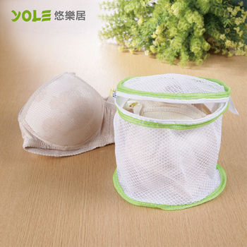 【YOLE悠樂居】立體內衣洗衣袋#1229008(4入)