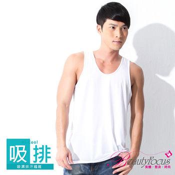 任-BeautyFocus  涼爽舒適棉吸濕排汗背心(7035)