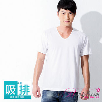 BeautyFocus  涼爽舒適棉吸排V領短袖衫(7020)