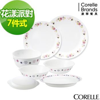 CORELLE 康寧花漾派對7件式餐盤組(G01)