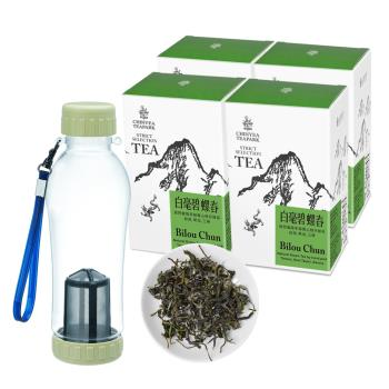 【沁意】冷泡茶特惠組! 碧螺春綠茶(50gx4盒)+行動拍檔(580ml)