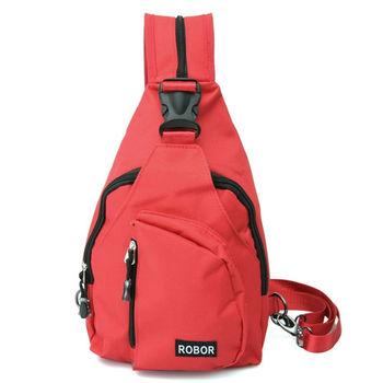 MAKSIM 韓版潮流必備兩用後背包單肩包(1159紅)