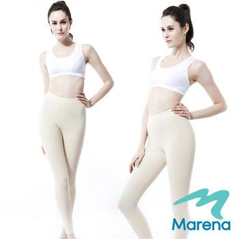 【美國原裝Marena】九分中腰提臀塑身褲/顯瘦機能內搭褲★膚★