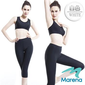 【美國原裝MARENA】魔力輕塑中腰七分塑身褲/顯瘦機能內搭褲★白★