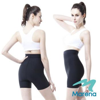 【美國原裝MARENA】魔力輕塑高腰三分塑身褲/顯瘦機能安全褲★黑★