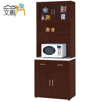 【文創集】拜默斯 2.7尺白雲石面收納餐櫃(兩色可選+上+下座)