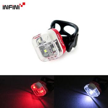 【INFINI】ARIA I-220W 多用途LED前後共用警示燈 前燈後燈/台灣製-紅色