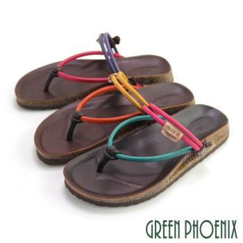 【GREEN PHOENIX】自然率真極簡撞色全真皮夾腳兩穿平底涼拖鞋-藍色