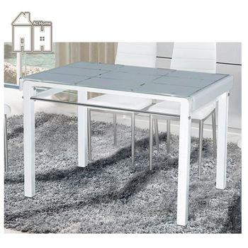 【AT HOME】馬可3.6尺長方餐桌(2色可選)
