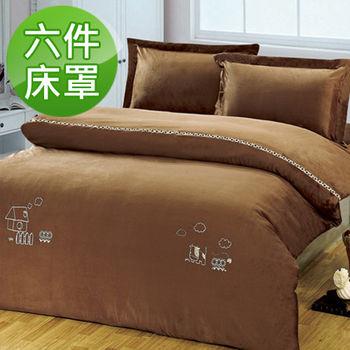 RODERLY 珊瑚絨 單人六件式 兩用被床罩組-鄉村小牛